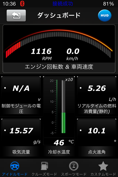 IMG_0606