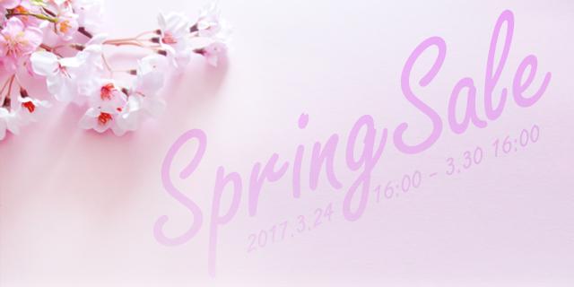 【Spring Sale!】期間限定全商品5%OFF!【クーポンコード】
