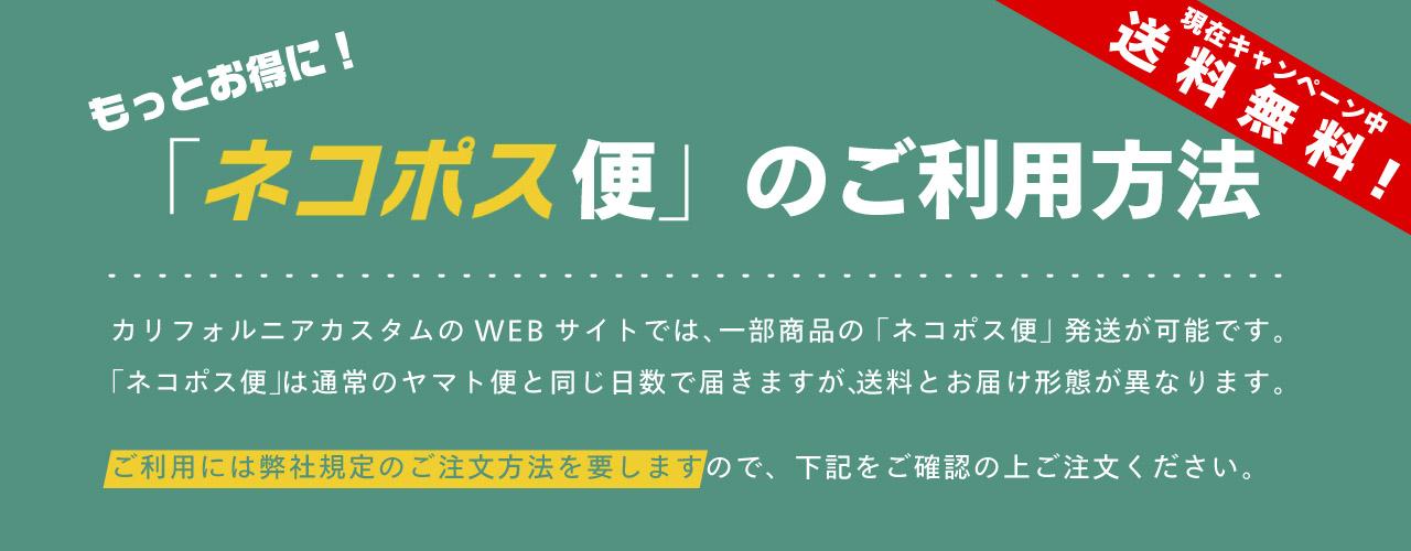 日数 ネコポス ゆうパケットやネコポスが東京から沖縄に届くまでの日数